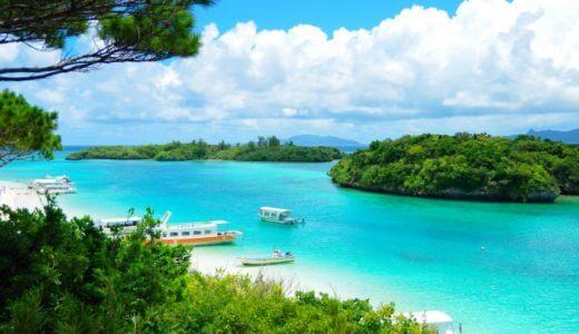 沖縄県「石垣島」の子連れでも安心なホテル&ランチ&観光スポットを紹介する【厳選】