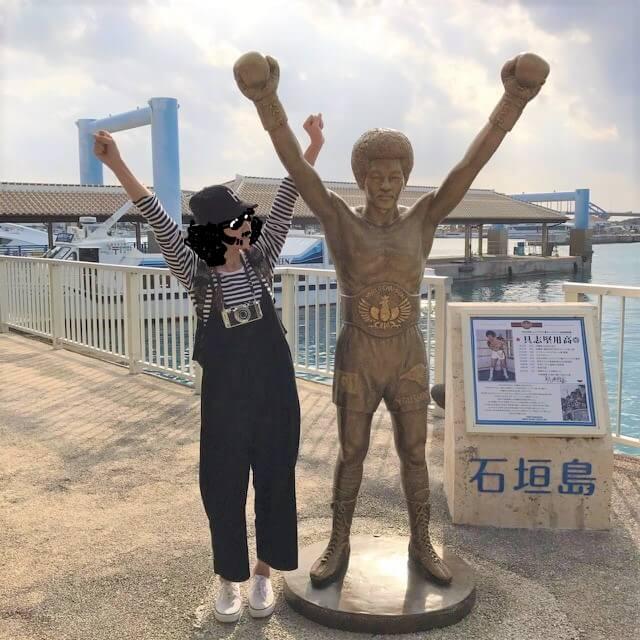 石垣島から竹富島へのフェリー乗り場にある具志堅像