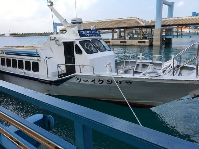 石垣島から竹富島へのフェリー乗り場の船