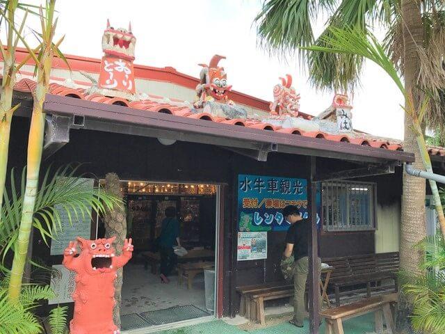竹富島水牛車観光