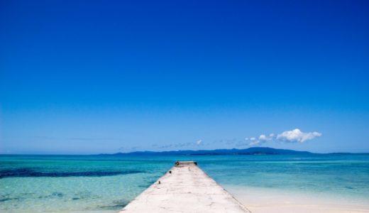 【子連れ旅行】竹富島で水牛車に乗ってきた!石垣島から高速フェリー船でたった15分!おすすめ観光スポット