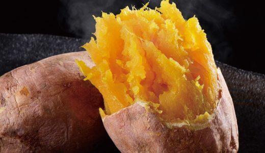 美味しい「通販できる焼きイモ」4選|死ぬまでに食べたい!ダイエットや子供のおやつにオススメ