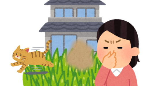 庭に来る野良ネコを撃退するおすすめ「ネコよけグッズ」4選|糞尿被害の対策に効果あり
