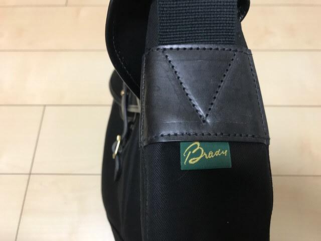 Bradyのバッグのベルト