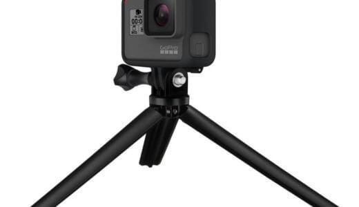 GoProの撮影に便利なおすすめ三脚ベスト3!初心者でも失敗しない選び方を紹介する