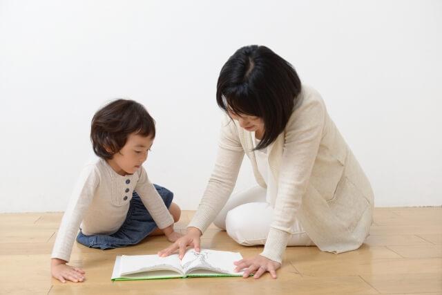 絵本を一緒に読む親子
