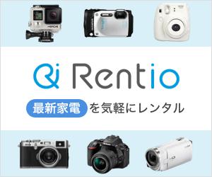 Rentioの広告