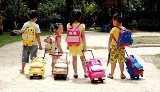 おしゃれなキッズ用スーツケースおすすめ10選!子供でも使いやすい旅行用カバンの選び方
