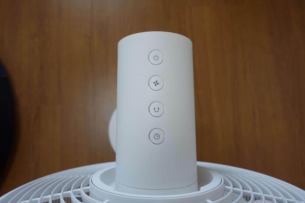 バルミューダの扇風機のボタン類