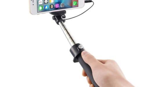 【スマホ専用】自撮り棒の選び方とおすすめランキングベスト5!【全機種対応iPhone/Android】