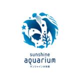 サンシャイン水族館のロゴ