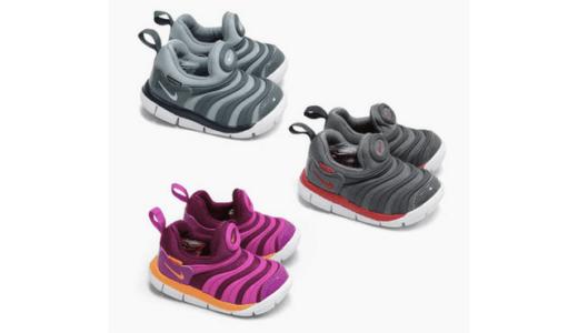 【キッズシューズ】おすすめNIKE(ナイキ)の子供靴ベスト5を紹介する【ランキング2017】